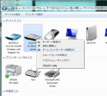 f:id:nico-psu:20100421002607j:image