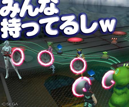 f:id:nico-psu:20100516124002j:image