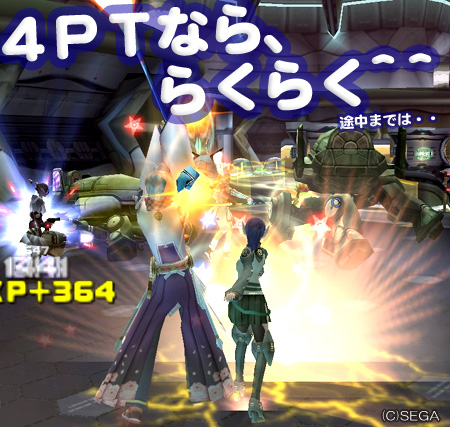 f:id:nico-psu:20100528235005j:image