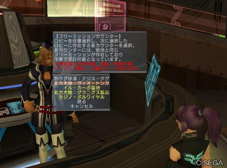 f:id:nico-psu:20100610234500j:image