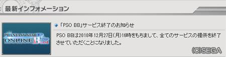 f:id:nico-psu:20101027025014j:image