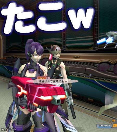 f:id:nico-psu:20101108234244j:image