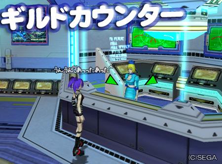 f:id:nico-psu:20101203024458j:image