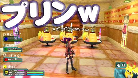 f:id:nico-psu:20101221005022j:image