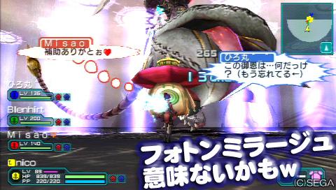 f:id:nico-psu:20101221005023j:image