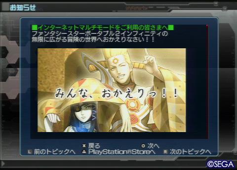 f:id:nico-psu:20110529145847j:image