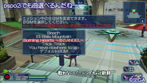f:id:nico-psu:20110602011846j:image