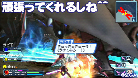f:id:nico-psu:20110607001219j:image