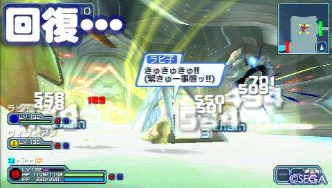 f:id:nico-psu:20110607001222j:image
