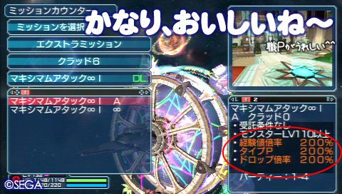 f:id:nico-psu:20110607001224j:image