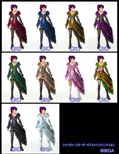 f:id:nico-psu:20110629005659j:image