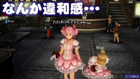 f:id:nico-psu:20110708000510j:image