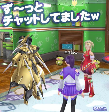 f:id:nico-psu:20110729000141j:image