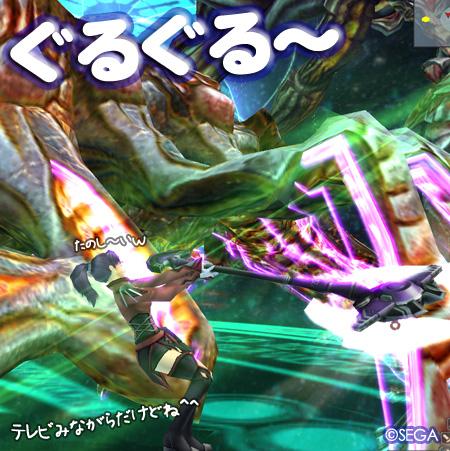 f:id:nico-psu:20110805023559j:image
