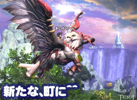 f:id:nico-psu:20110922003353j:image