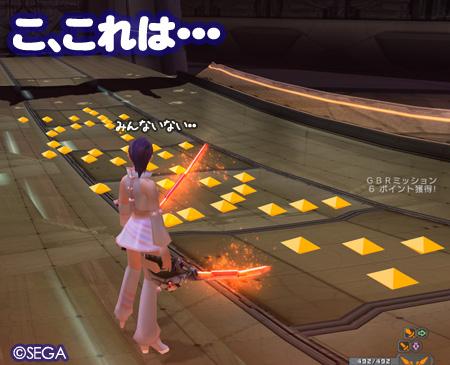 f:id:nico-psu:20111130003758j:image
