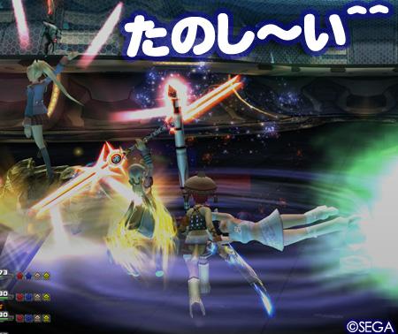 f:id:nico-psu:20111130003759j:image