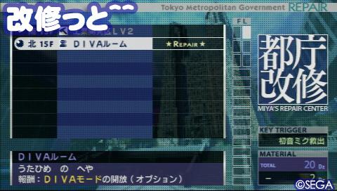 f:id:nico-psu:20111202002257j:image