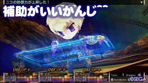 f:id:nico-psu:20111202002301j:image