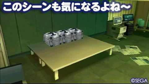 f:id:nico-psu:20111203235924j:image