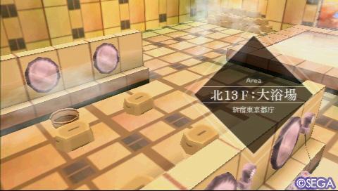 f:id:nico-psu:20111206001622j:image