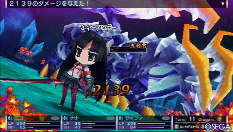 f:id:nico-psu:20111215022749j:image