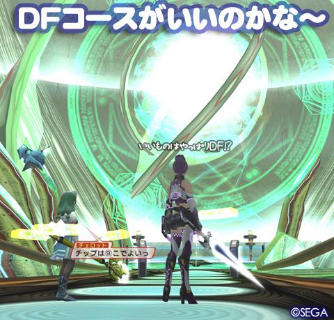 f:id:nico-psu:20120328233024j:image