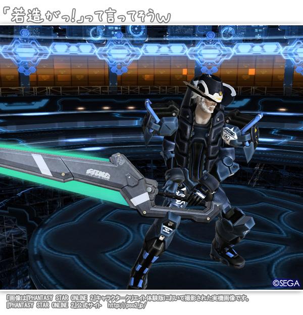 f:id:nico-psu:20120608013058j:image