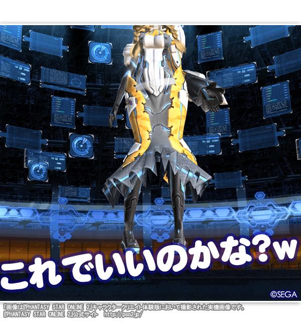 f:id:nico-psu:20120612002151j:image