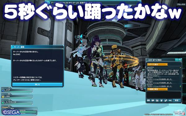 f:id:nico-psu:20120617123814j:image