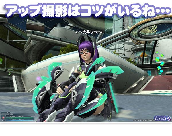 f:id:nico-psu:20120617123830j:image