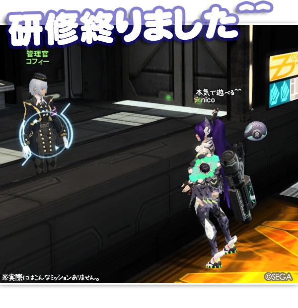 f:id:nico-psu:20120703000526j:image