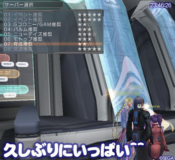 f:id:nico-psu:20120930080121j:image