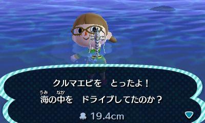 f:id:nico-psu:20121127011900j:image