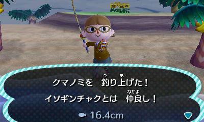 f:id:nico-psu:20121127011901j:image