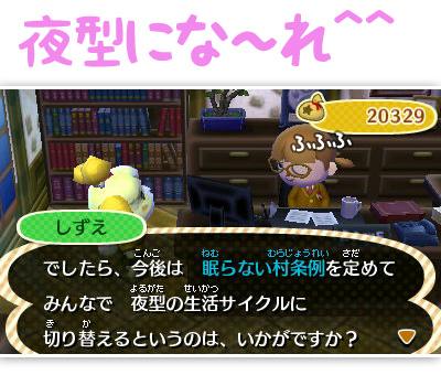 f:id:nico-psu:20121127011908j:image