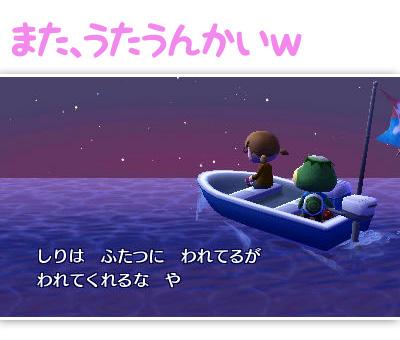 f:id:nico-psu:20121127032924j:image