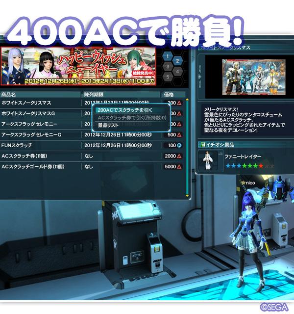 f:id:nico-psu:20121208004653j:image