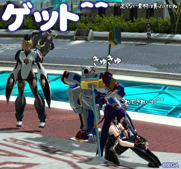 f:id:nico-psu:20130102003209j:image