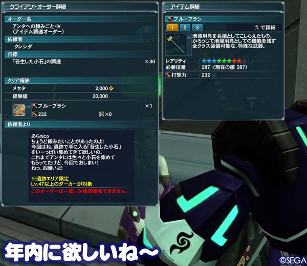 f:id:nico-psu:20130102003211j:image