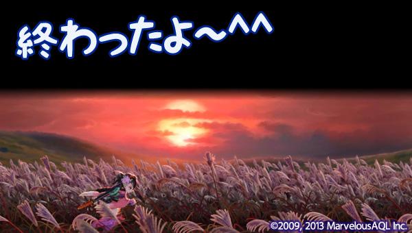 f:id:nico-psu:20130502224549j:image