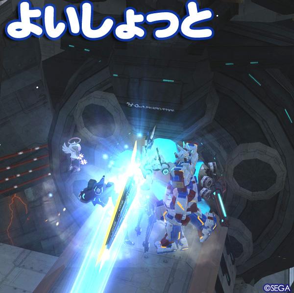 f:id:nico-psu:20130820235034j:image