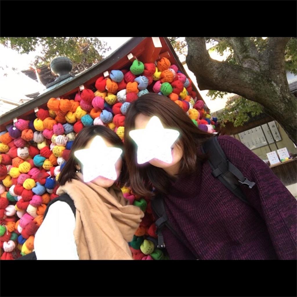 f:id:nico-smile88:20161225232338j:image