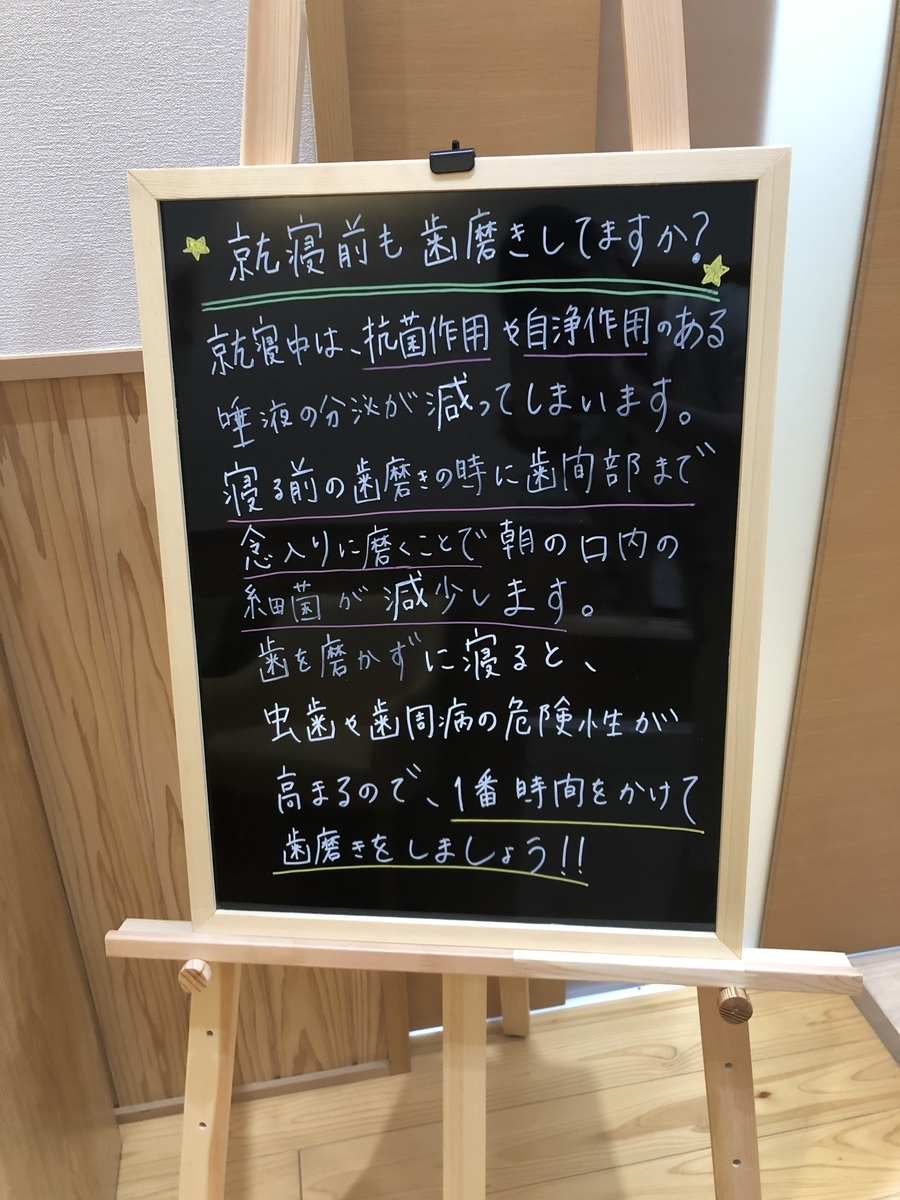 f:id:nico-tama:20190705175915j:plain