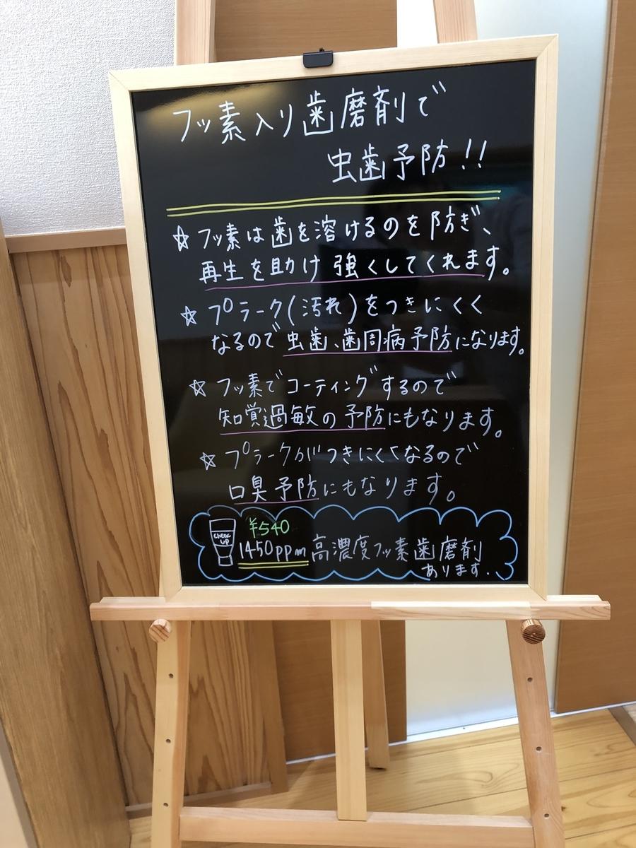 f:id:nico-tama:20190810112133j:plain