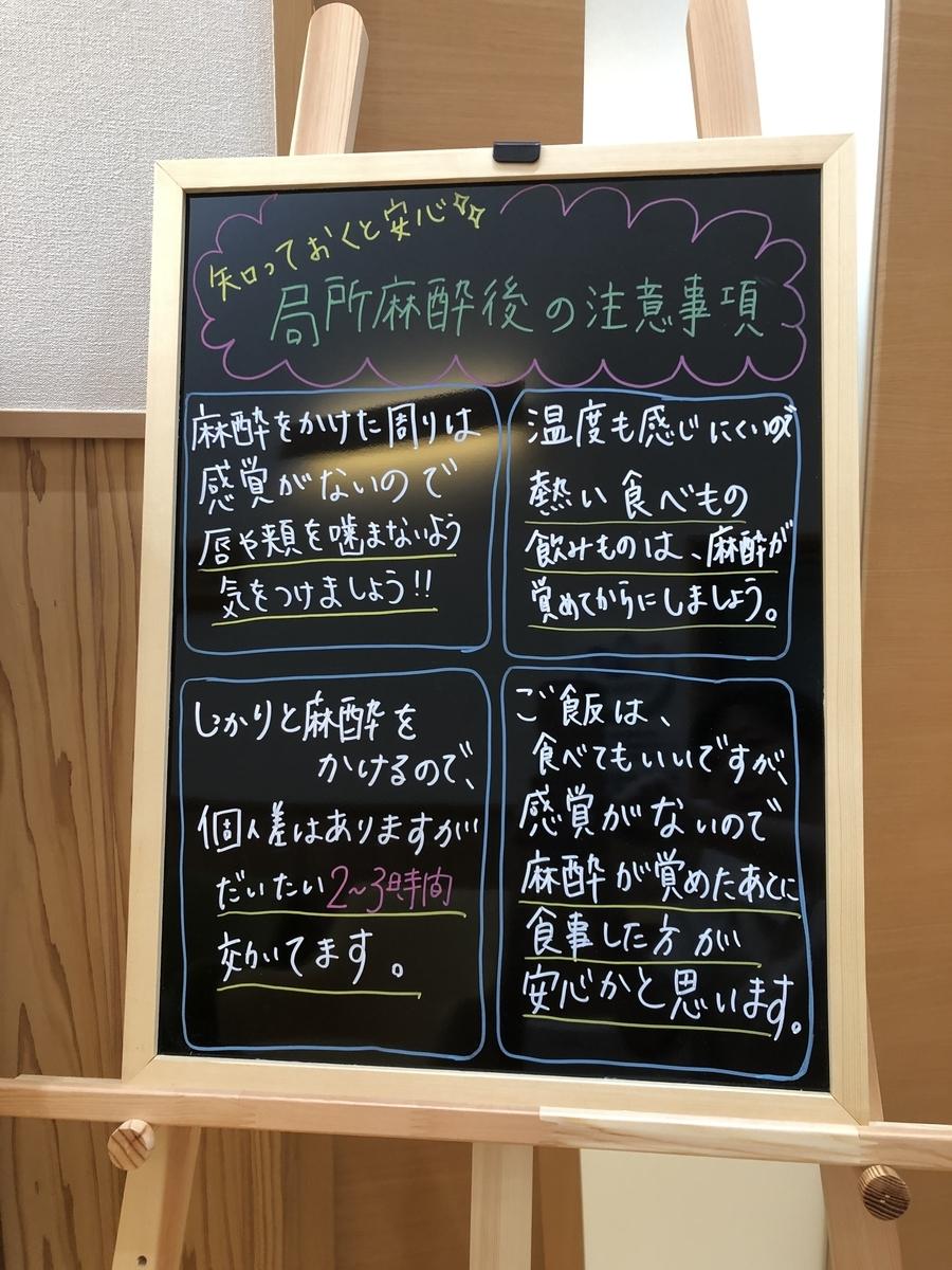 f:id:nico-tama:20190918121906j:plain