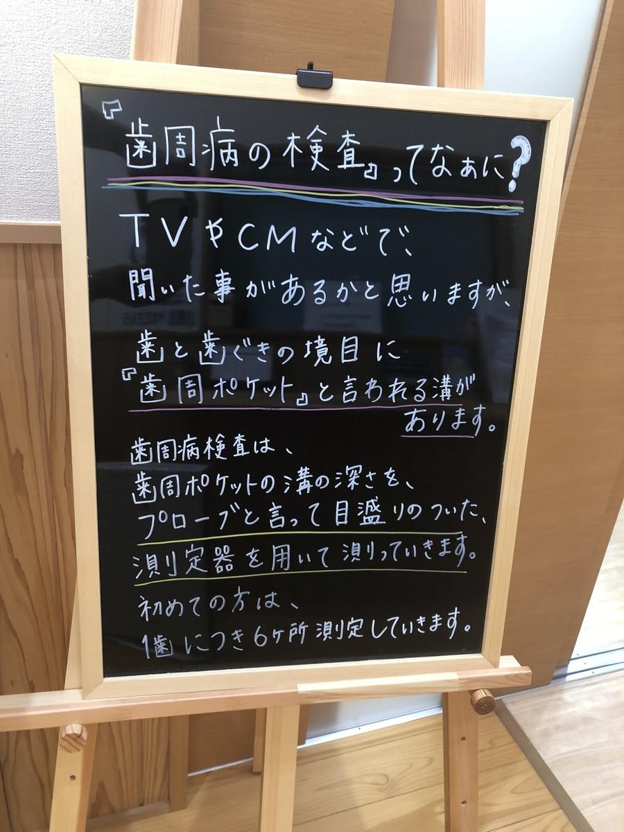 f:id:nico-tama:20191016123024j:plain