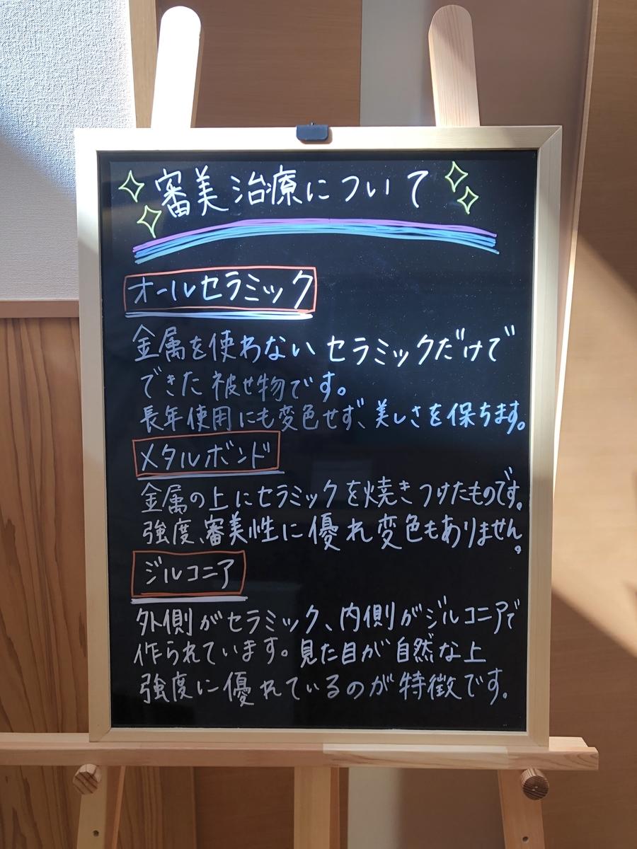 f:id:nico-tama:20191101122941j:plain