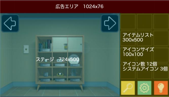 f:id:nico-taniku:20170429204124p:plain