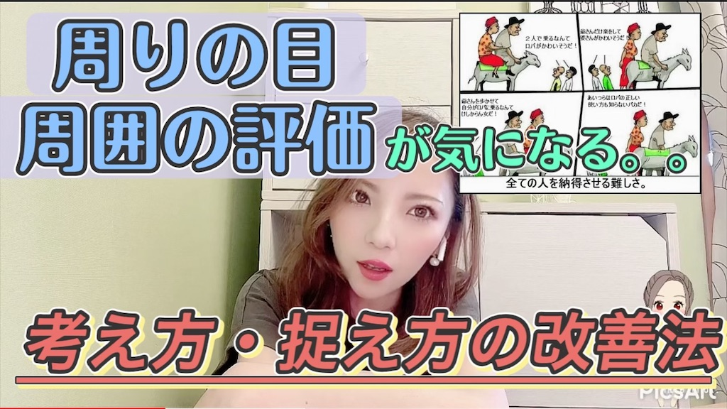 f:id:nico_channel:20210510021004j:image